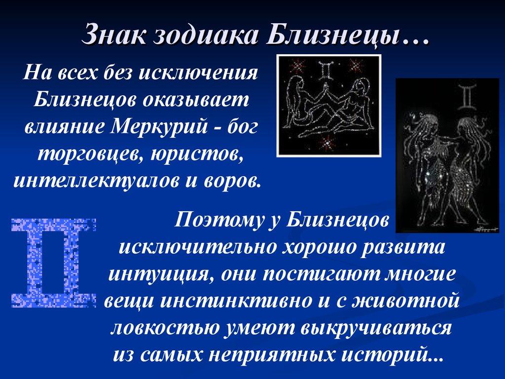 Гороскопы на год по знаку зодиака и году рождения.