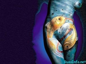 Мужчины рыбы