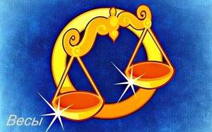 Денежный гороскоп Весы