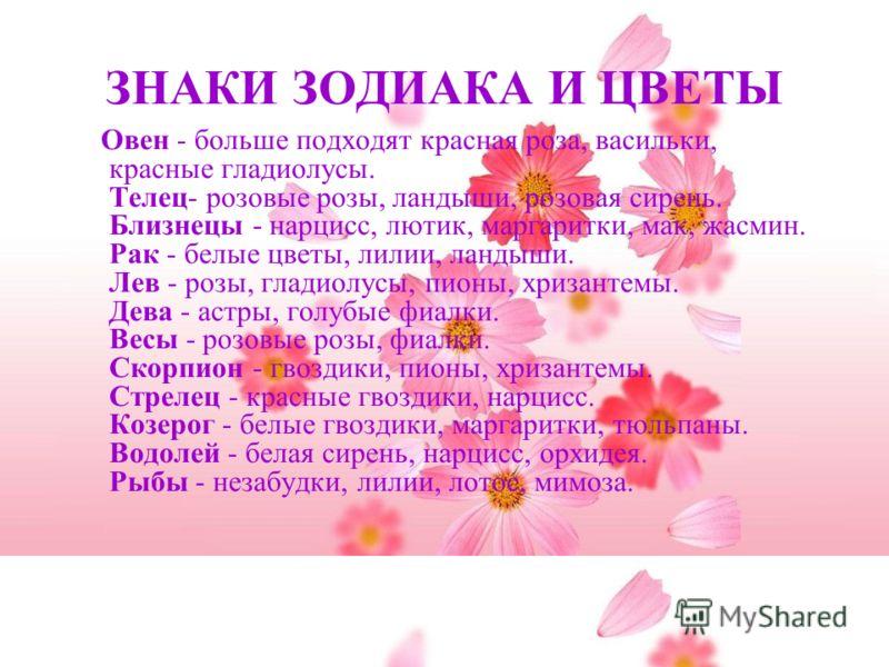 buket-dlya-zhenshini-pod-znakom-zodiaka-lev-s-h-moskovskiy-tsveti-kupit
